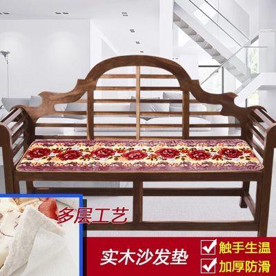 皮沙发垫防滑海绵坐三组合套厚子四件人椅老式加绒靠背木头贵妃躺