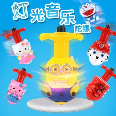 陀螺无限之笔魔幼地摊小玩具解压神器手指滑板尖术道火单个球发泄