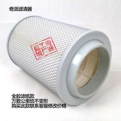 适配福田奥铃欧马可空滤 K2230滤芯欧曼康明斯捷运货车空气滤清器