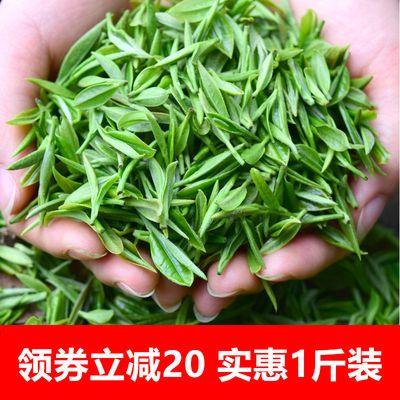 【高山云雾茶500g大份量】茶叶绿茶绿茶叶日照高清香浓香新茶散装
