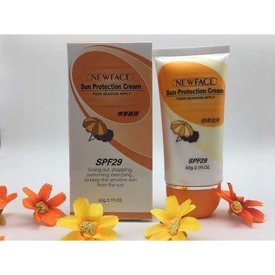 新面孔防晒霜SPF29乳液型户外全身防水保湿紫外线男女隔离60g