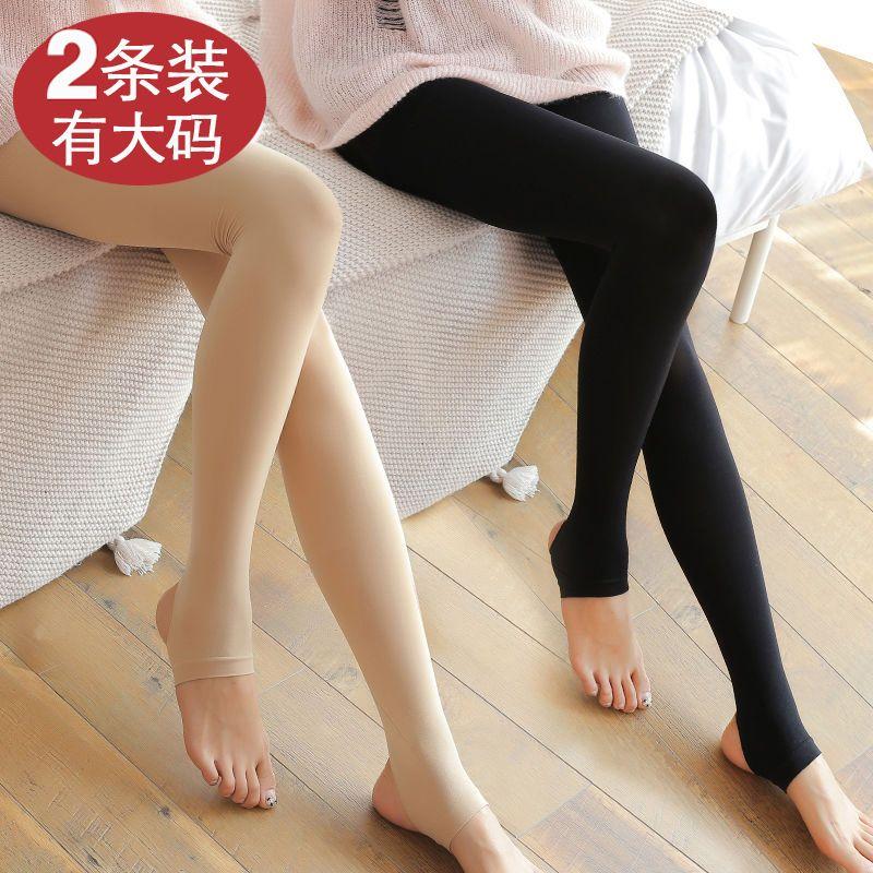 打底裤女外穿春夏秋薄款大码丝袜肉色光腿神器踩脚中厚裤子连裤袜