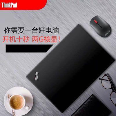 联想Lenovo手提笔记本电脑正品游戏独显LOL学生笔记本电脑二手