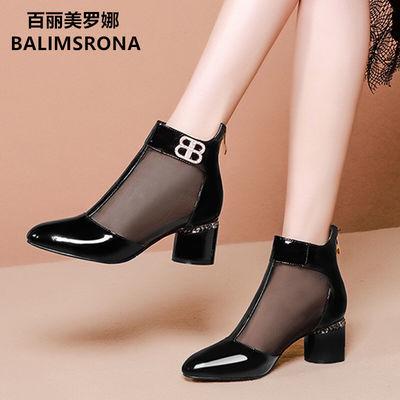百丽美罗娜镂空网靴女春夏新款单鞋女凉靴中跟网纱鞋子女粗跟凉鞋