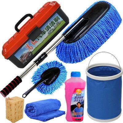 洗车拖把伸缩洗车蜡拖套装擦车拖把除尘掸子刷子清洁工具汽车用品