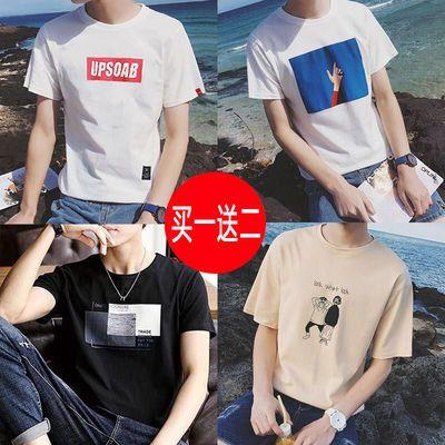 【13.84元抢15888件,抢完恢复14.6元】两件/三件装夏季短袖T恤男士圆领体恤青少年韩版半袖学生上衣男装