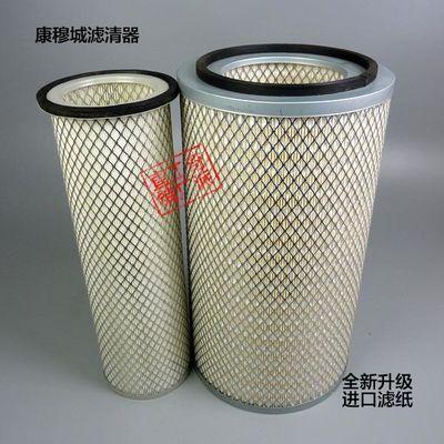 K2342空滤适配东风天锦1109N-020康明斯153滤芯AF25270空气滤清器