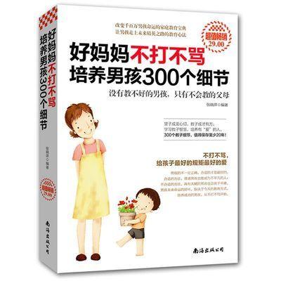 欧洲心脏病学会教育丛书