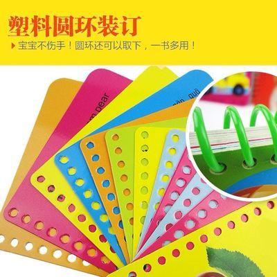 幼童书有声玩具小孩早教婴儿学习用品认字卡片三经动物世界牌拼音