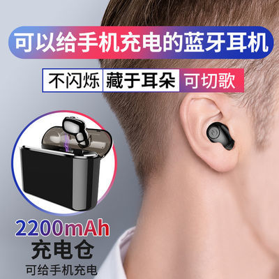 耳机耳塞正品