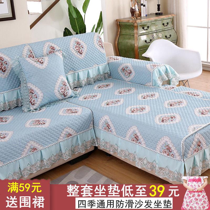 防滑沙发垫现代简约沙发套全包万能套坐垫子罩巾布艺四季通用全盖