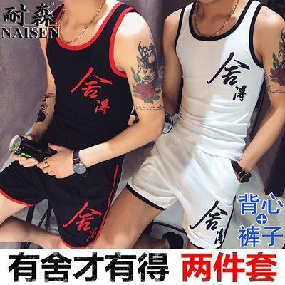 夏季男士吊带背心男学生韩版社会精神小伙上衣男网红无袖舍得套装