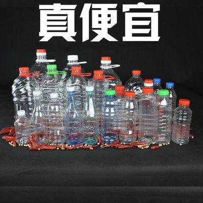 透明酵素瓶油瓶蜂蜜瓶包装瓶塑料瓶带盖一次性空瓶果汁pet饮料瓶