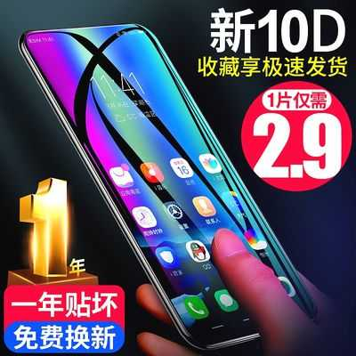 OPPOR9S钢化膜R15 A57 R11s A5A3A9 A37A59s/A83 R17手机膜R9plus