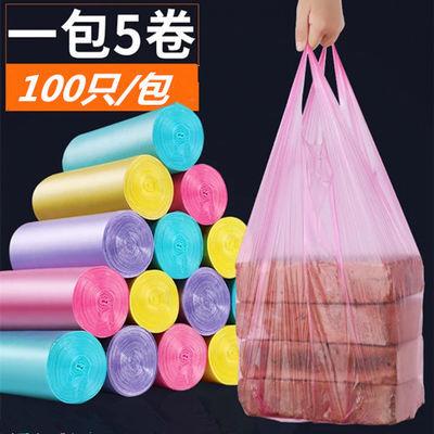 【买一次用一年】点断式背心手提式垃圾袋厨房家用一次性垃圾袋