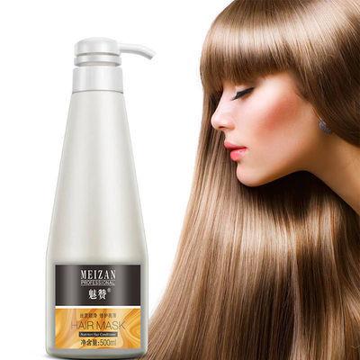 护发素顺滑香味柔顺干枯护发精油女头发护理营养发膜滑溜溜抓不住