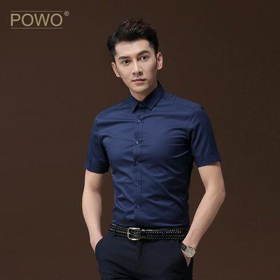 POWO衬衫男士短袖深蓝韩版修身青年衣服商务休闲男装寸衫夏季衬衣