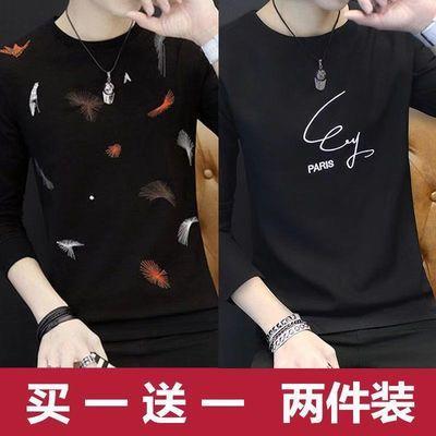 【M-5XL】春款男士长袖t恤上衣服男装潮流韩版宽松男大码打底衫