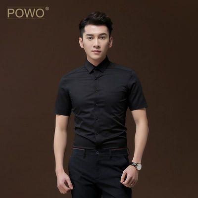POWO短袖衬衫男士修身黑色商务休闲寸衫韩版帅气夏季男装免烫衬衣