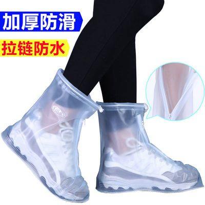 【防滑耐磨加厚款】防雨鞋套雨鞋套下雨天男女防滑防雨水防水鞋套