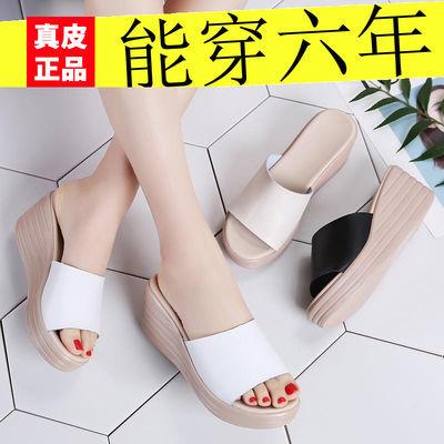 真皮女凉拖坡跟拖鞋女夏2020新款韩版松糕鞋时尚厚底休闲女凉拖鞋