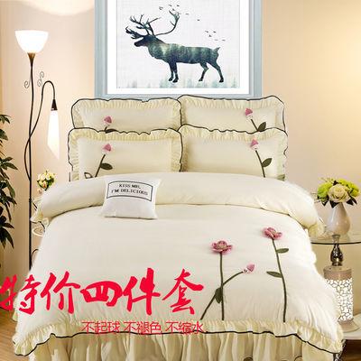水洗棉四件套韩版公主风四件套纯棉荷叶花边床单被套床上用品