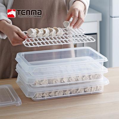 家用饺子盒生鲜食物保鲜盒收纳盒冰箱冷冻不粘饺子托盘水饺混沌盒