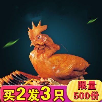 德州扒鸡烧鸡正宗买2送1五香扒鸡烧鸡熟食五香鸡肉扒鸡礼盒