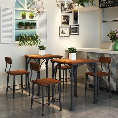 工业风餐桌椅