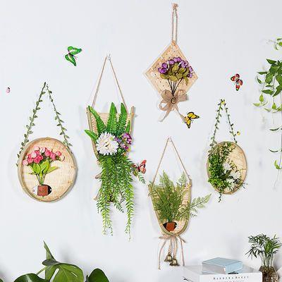 墙面装饰田园风竹编墙壁卧室植物挂件客厅壁挂创意家居墙上装饰品