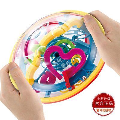 99关迷宫球创意益智玩具智力立体走珠3d迷宫冲关闯关通关儿童礼物