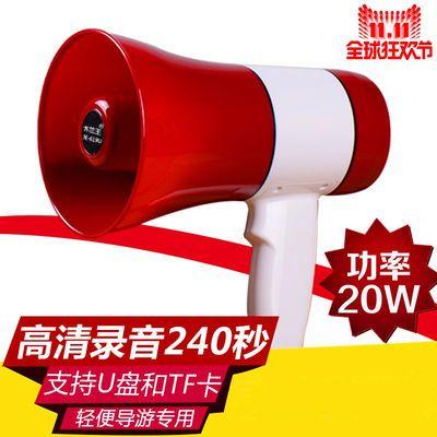 喊话器手持喇叭导游扩音器地摊叫卖120/240秒录音充电锂电插卡U盘