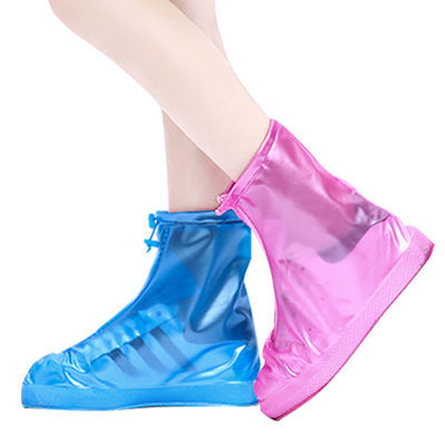 【防滑耐磨加厚款】防雨鞋套雨鞋套下雨天男女防雨鞋脚套防水鞋套