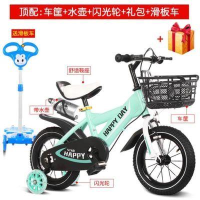 后置椅礼物儿童自行车减震中大童白色男孩小孩自行车座子充气后座