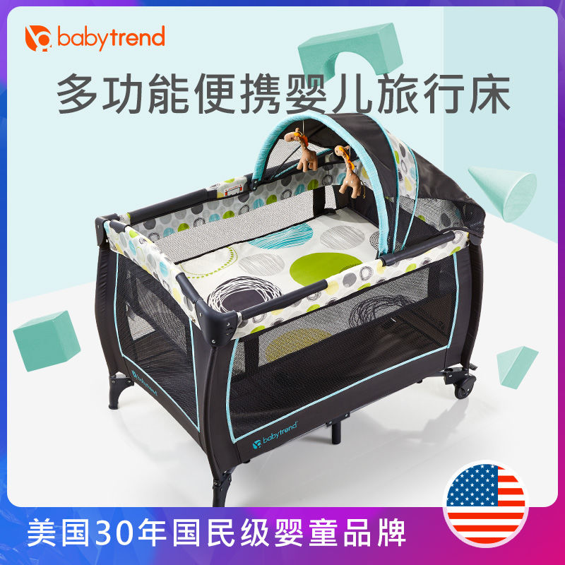 50: Babytrend Crib Stake in the U.S. Foldable Portable Multi-Purpose Cradle Bed