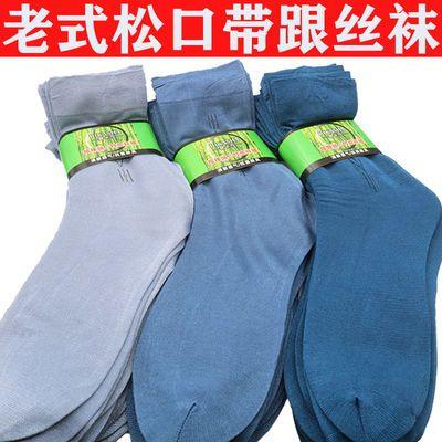 10双中老年人长袜子男丝袜中袜男士中年爸爸夏季薄款防臭中筒批发