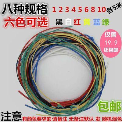 热缩管1-10mm电工电线热缩绝缘管套装1/2/3/4/5/6/8/10彩色各5米