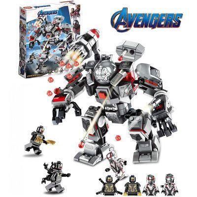 兼容乐高复仇者联盟3战争机器机甲积木钢铁侠反浩克装甲拼装玩具6