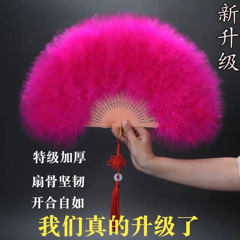 一把包邮扇子 羽毛扇子折扇成人大号28股舞蹈扇 表演扇 鸡毛扇子