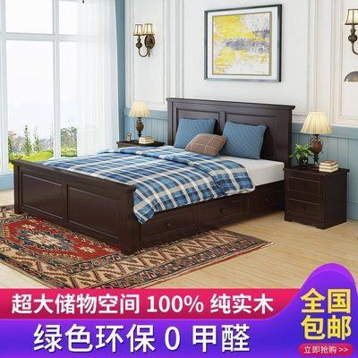 松木高箱床
