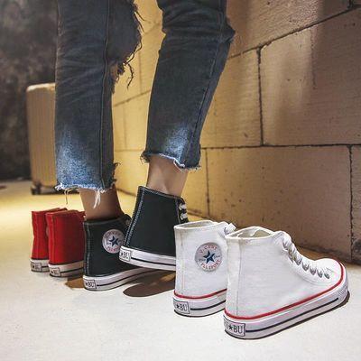 帆布韩版白板鞋子鞋女女高沙滩鞋百搭小白板高帮帆布鞋回力鞋新款