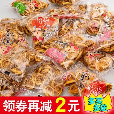 【买2斤送半斤】猫耳朵零食猫耳酥特产200克休闲小吃小包装整箱