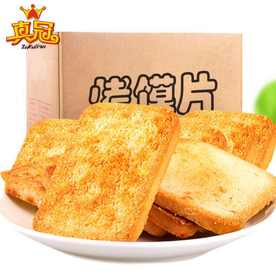 【网红零食整箱批发】真冠烤馍片饼干1000g/250g早餐休闲特产礼包