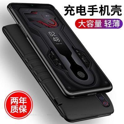 小米9/8/8se背夹充电宝红米Note7/5薄Pro手机壳SE电池play冲器mah