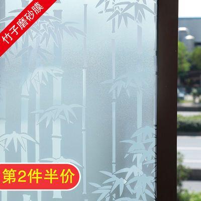 自粘磨砂玻璃贴纸贴膜窗户卫生间浴室窗贴透光不透明防水防晒隔热