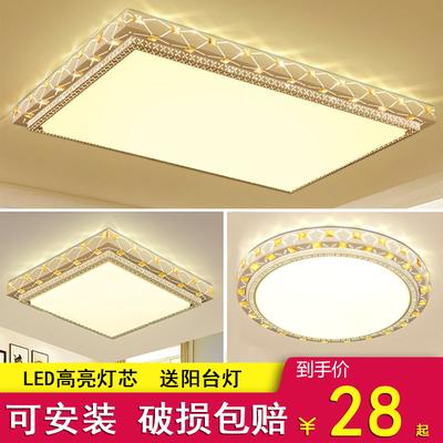 led客厅灯水晶灯吸顶灯简约现代卧室灯长方形led家用大厅灯具灯饰