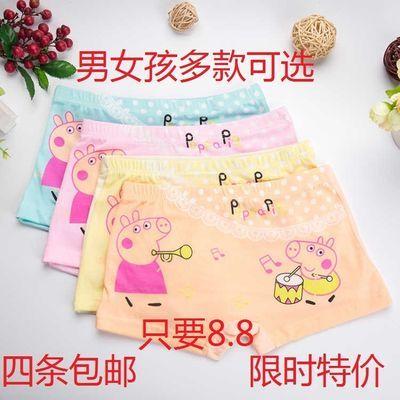 女童内裤包邮4条卡通儿童可爱女宝宝平角裤3-9-13岁女儿童四角