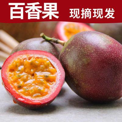 热带水果广西越南百香果西番莲酸甜多汁新鲜鸡蛋果应季水果5斤装