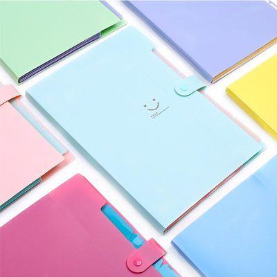 韩版可爱笑脸a4风琴包多层文件夹小清新创意事务包学生5格试卷夹