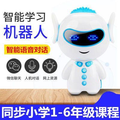 小帅智能机器人早教机学习玩具语音会对话小胖儿童陪伴充电故事机